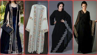 Latest & Stylish Dubai & Indian Designer Abaya Designs Collection 2019/2020