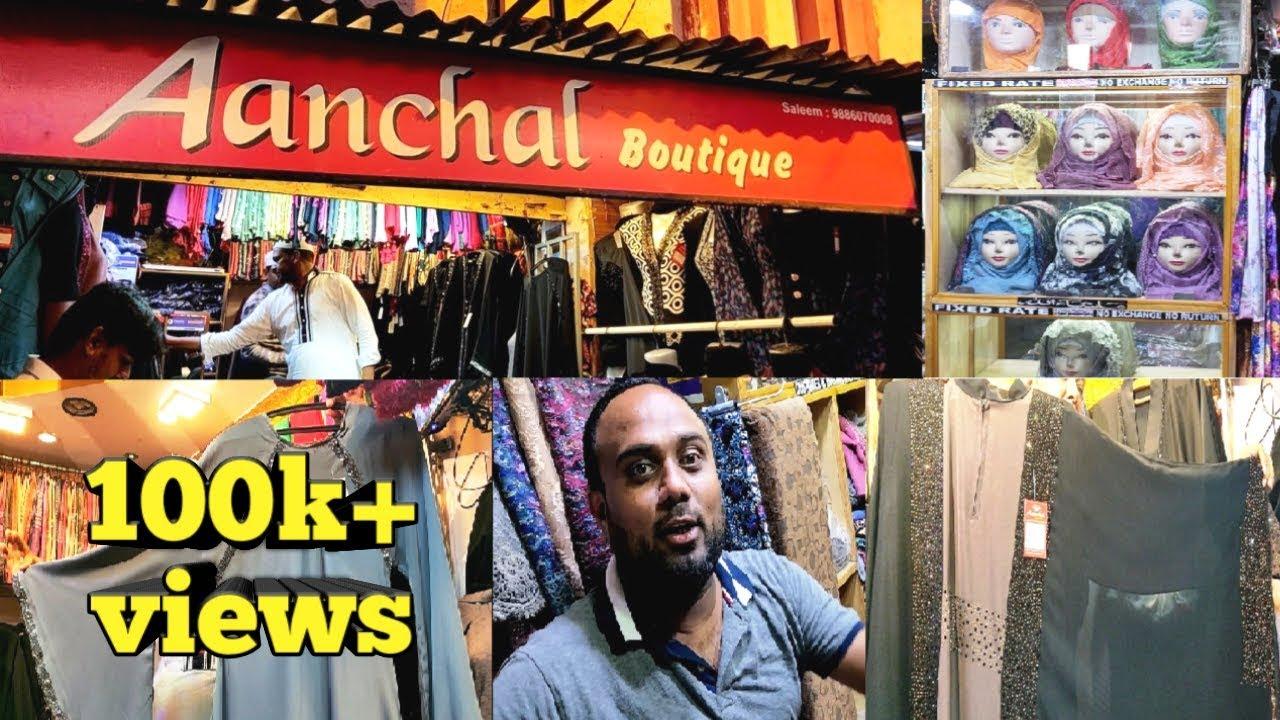 Abaya in Bangalore | Hijab, Stole, Burkha, Abaya shop in Shivajinagar | #aanchalboutique