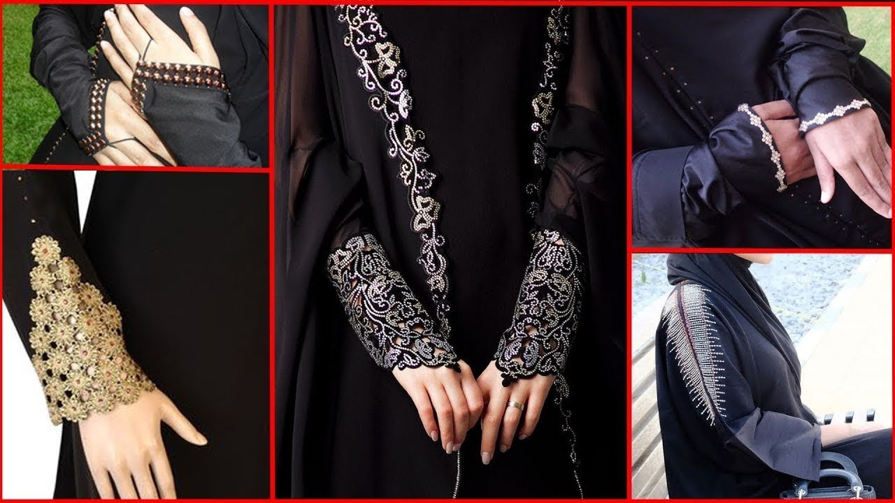 Dubai Burqa Center By (Ghumman Abaya Boutique) With Ustad Zubair Azhar Part 5