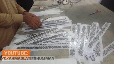 Dubai Burqa Center By (Ghumman Abaya Boutique) With Ustad Zubair Azhar Part 2