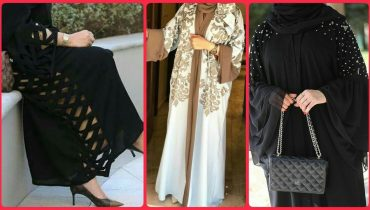 Latest & Stylish Designer Indian & Arabic Abaya Designs Collections 2019
