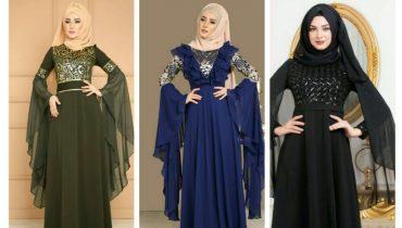 Stylish Gown/Abaya | Designs | For Girls | Urwa Fashion Designer