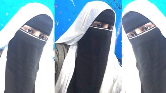 Stunning 'triple layered niqab' tutorial by Rafiya Afzal. (Part-2)   Islamic Fashion Contents. 🧕🧕