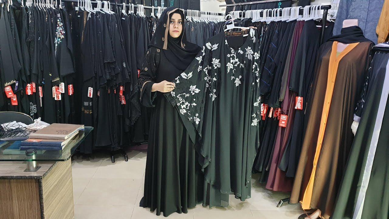 Abaya Designs #183 – Latest Sleeves Work Burka Design